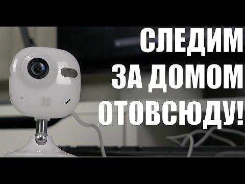 vay-fay-kamera-videonablyudeniya-dlya-doma-skritaya