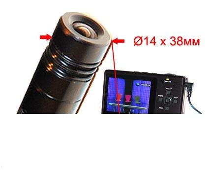 Рабочее питание камеры 5 вольт