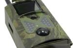 Уличная GSM MMS видеокамера (датчик движения, угол обзора 120 градусов, ночная невидимая подсветка до 25 метров, запись на карту)