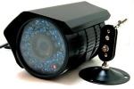 Цветная уличная видеокамера JK-96 с ИК подсветкой до 50 метров