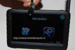 Беспроводной комплект наблюдения (беспроводная скрытая микрокамера и монитор-регистратор 5 дюймов (с записью на microSD до 32 Гб)