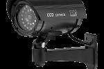 Муляж уличной видеокамеры SP-74 с ИК подсветкой