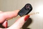 Миниатюрная HD видеокамера с зарядным устройством на 10-15 часов работы (датчик движения, невидимая ночная съемка)