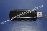 HD миникамера с ночной съемкой, датчиком движения, записью на карту и зарядным устройством до 15-17 часов работы