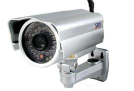 Уличная беспроводная видеокамера с 4-х канальным приемником (480 ТВЛ, ИК подсветка до 20-25 метров, дистанция передачи изображения до 150-250 метров)