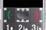 GPS трекер с функцией мобильного телефона