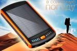 Аккумулятор (23000 mAh) со встроенной солнечной батареей