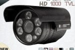 Беспроводная уличная видеокамера (до 700-1000 м)