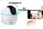 Видеокамера для наблюдения через Интернет Wi-Fi (Повортная, Разрешение: 1280x960, Датчик движения, ИК подсветка, Оповещения на мобильный и email по тревоге, Динамик, Микрофон, Фото, Видео, Запись на карту)