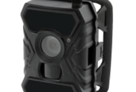 Уличная 3G видеокамера (Угол обзора 100°, Видео: 1920x1080, 720х480, Датчик движения до 20 метров, ИК подсветка до 20 метров, Запись на карту, Встроенный ЖК-дисплей)